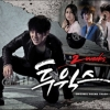 Two Weeks O.S.T - MBC Drama (Main actor - Lee Jun Ki)
