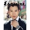 นิตยสาร ESQUIRE 2017.08 หน้าปก JI SEONG