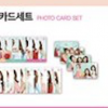 ของหน้าคอนTWICE 1ST TOUR TWICELAND - Photocard set