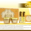 Gold Set by Freshy Face เซทถุงทอง บำรุงผิวหน้าให้กระจ่างใส