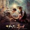 โน๊ตเปียโน ของ ซีรีย์เกาหลี Descendants Of the Sun