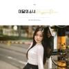 LOONA : HyunJin - Single Album [HyunJin]