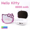 แบตสำรอง คิตตี้ Power Bank Hello Kitty 8800 mAh ลดเหลือ 370 บาท ปกติ 925 บาท