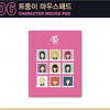 TWICE Character Pop-up store - mouse pad แผ่นลองเมาส์