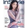 นิตยสารINSTYLE 2017.09 SEOL HYUN(AOA), JESSICA, GRAY&LOCO