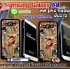 One Piece Samsung Galaxy A8 case pvc