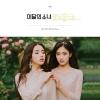 LOONA : HeeJin&HyunJin - Single Album [HeeJin&HyunJin]