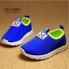 รองเท้าเบาหวิว สีน้ำเงินไชส์ 27 28 29 30 31