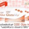 Ozee Gluta mix โอซี กลูต้า มิกซ์ ผิวขาวใส ลดสิว