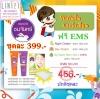 ชุดโปรโมชั่นครีมชมจันทร์ ยกเซ็ท 399 บาท ฟรี EMS