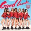 Good Luck [Standard Edition]