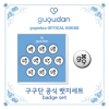 Gugudan Official MD - Wonderland Clam Badge