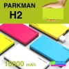 Parkman H2 Power bank แบตสำรอง 10000 mAh ราคา 355 บาท ปกติ 880 บาท