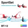 หูฟัง บลูทูธ Sportset BT-12 Athlete Buletooth Headset ราคา 270 บาท ปกติ 675 บาท