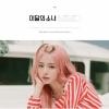 LOONA : ViVi - Single Album [ViVi]+ โปสเตอร์พร้อมกระบอกโปสเตอร์