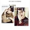 นิตยสาร L'OFFICIEL HOMMES KOREA หน้าปก lee jong suk