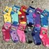 U090-3**พร้อมส่ง** (ปลีก+ส่ง) ถุงเท้าเด็ก มีกันลื่น มี ไซด์ L เนื้อดี งานจีน ( Made in China)