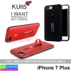 เคส iPhone 7 Plus Kutis I want ราคา 140 บาท ปกติ 350 บาท