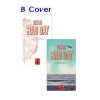สินค้านักร้องเกาหลี B1A4 - Mini Album Vol.5 [SOLO DAY] (B Cover_Sky Blue) + Poster in Tube