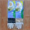 S257**พร้อมส่ง**(ปลีก+ส่ง) ปลอกแขน สีพื้น มี2 สี ดำกับครีม เนื้อดี งานนำเข้า (Made in China)