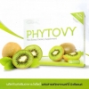Phytovy ไฟโตวี่ ดีท็อกซ์