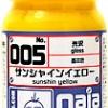 005 Sunshine Yellow