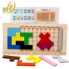 Thinking Puzzle Game