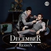 December - Mini Album Vol.3 [Reason] สำเนา