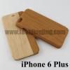 เคส iPhone 6 Plus CADENZ