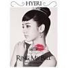 Girl`s Day - Vol.2 Girl's Day Love Second Album หน้าปก Hyeri Ver.+ poster hyeri พร้อม่ส่งคะ