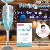 Soniya Vita Blu gluta vit ผงชงขาว จากโซนิญ่า ขาวไว ใน5 วัน