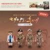 Descendants Of the Sun Figure USB Memory แบบ Yoon Myeong Joo ( ยุนมยองจู )