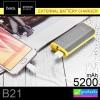 Hoco B21 Power bank แบตสำรอง 5200 mAh ราคา 195 บาท ปกติ 525 บาท