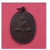 เหรียญมหาลาภ หลวงปู่สี วัดเขาถ้ำบุญนาค อ.ตาคลี จ.นครสวรรค์ (โทรถาม)