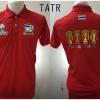 เสื้อโปโล ทีมชาติไทย ลาย ราชา AEC สีแดง TATR
