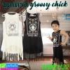 ชุดเดรสเด็ก Groovy Chick GCDR1132 ลดเหลือ 210 บาท ปกติ 570 บาท