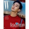 นิตยสาร W KOREA 2017.07 KIM SOO HYUN (แบบ A)