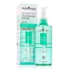 Provamed Sensitive Cleansing Water 200 ml.