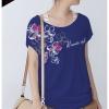 เสื้อยืดแฟชั่น ดึงยาง ลาย Romantic Style สีน้ำเงิน