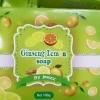 Ginseng Lemon Soap by Jeezz 100 g. สบู่โสมมะนาว ขาวตั้งแต่ครั้งแรกที่ใช้