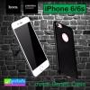 เคส iPhone 6/6s Hoco Juice Transparent TPU ลดเหลือ 75 บาท ปกติ 150 บาท
