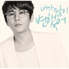 SHIN SEUNG HUN - Special Album [Great Wave]