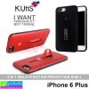 เคส iPhone 6 Plus Kutis I want ราคา 140 บาท ปกติ 350 บาท