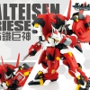 SD Alteisen Riese