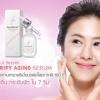 Seoul Secret Purify aging Serum โซล ซีเครท เพียวริฟาย เอจจิ้ง เซรั่ม