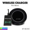 แท่นชาร์จมือถือไร้สาย Wireless Charger Micro USB รุ่น EP-NG930 ลดเหลือ 325 บาท ปกติ 810 บาท