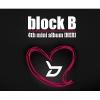 Block B - H.E.R + โปสเตอร์พับ