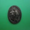 เหรียญหลวงพ่อคูณ วัดบ้านไร่ เนื้อทองแดง (ไร้ห่วง) รุ่นรวยไม่เลิก 2536