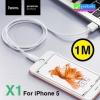 สายชาร์จ iPhone 5 Hoco X1 Rapid Charging 1 เมตร ราคา 64 บาท ปกติ 160 บาท