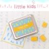 ชุดตัวปั้ม - Little Kids (DIY)